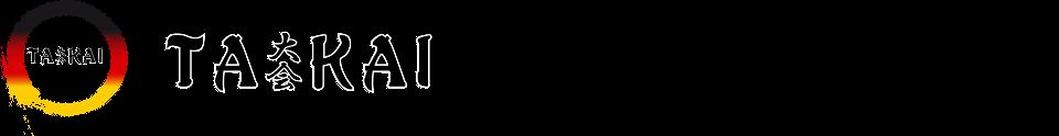 Taikai Deutschland 2014